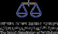 העמותה למשפט ציבורי בישראל